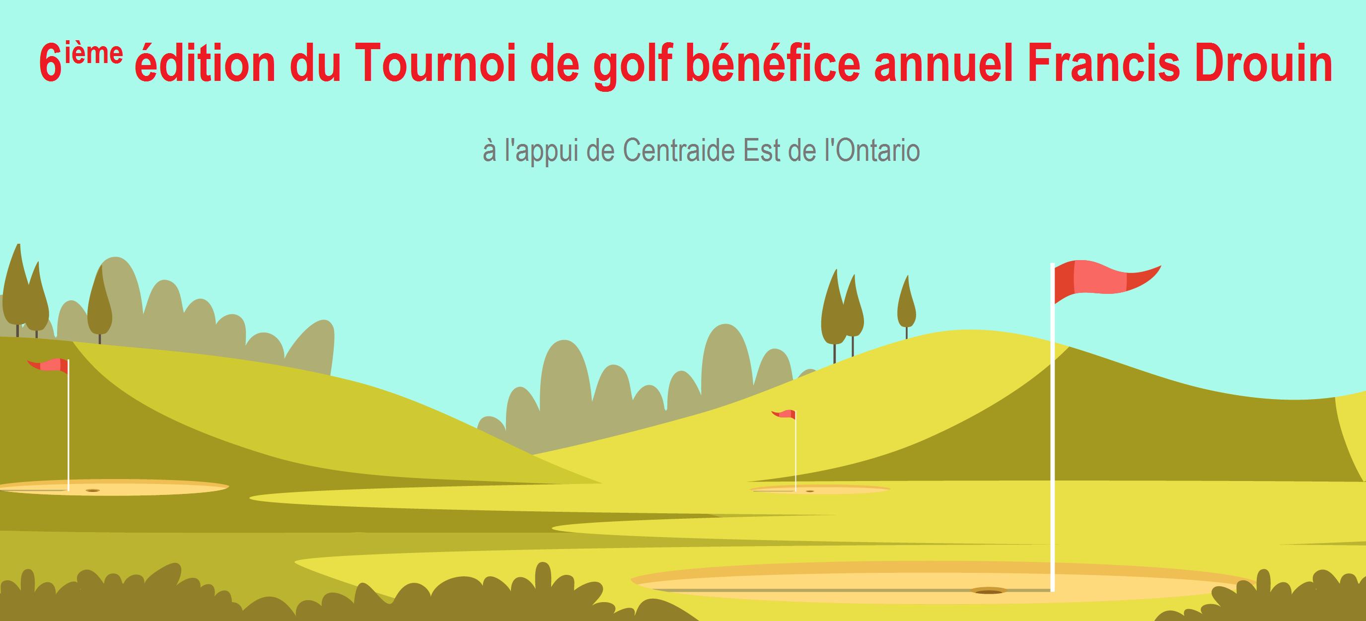 Francis Drouin Golf Tournament.png